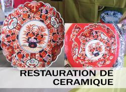 RESTAURATION DE CERAMIQUE.
